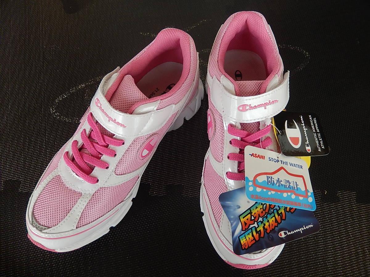 <送料無料>チャンピオン【Champion】 J-159WS 靴 シューズ スニーカー ピンク 21.5cm ガールズ 女の子