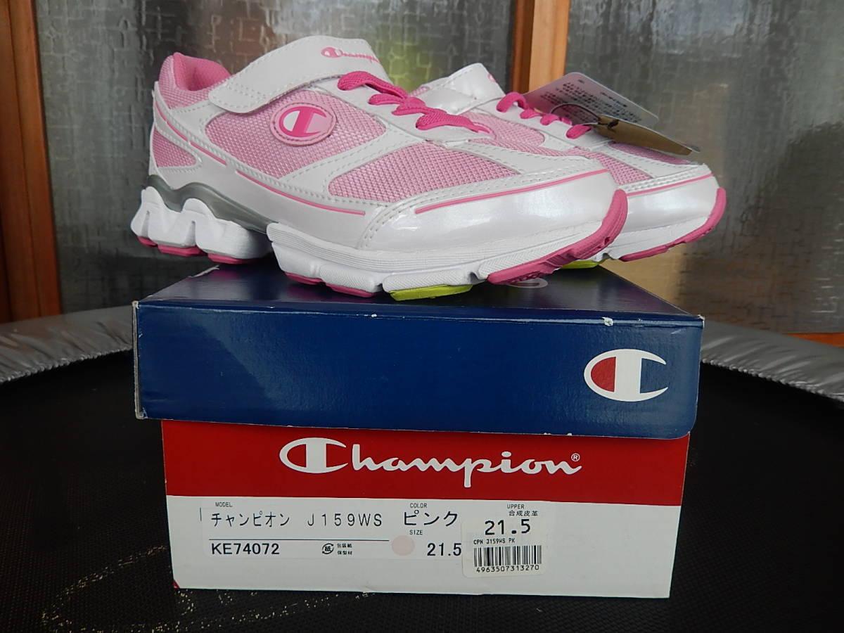 <送料無料>チャンピオン【Champion】 J-159WS 靴 シューズ スニーカー ピンク 21.5cm ガールズ 女の子_画像3
