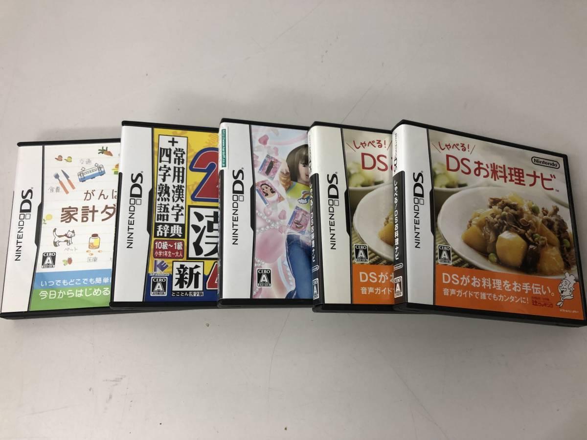 【まとめ売り】★NINTENDO DSソフト 5本 XBOX360ソフト 3本!
