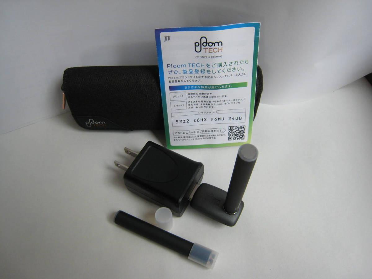 ★プルームテック★ Ploom TECH 純正バッテリー2本・充電器・ケースセット