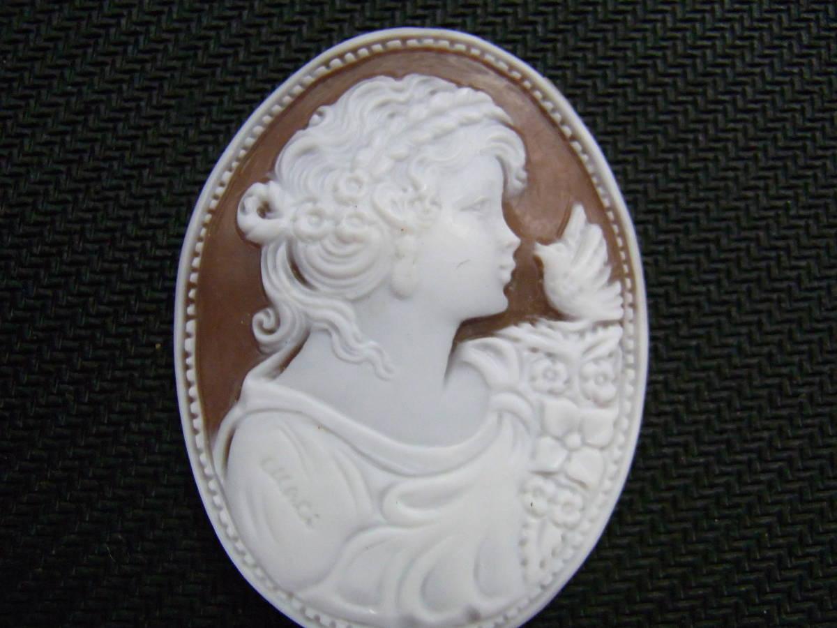 マユーロの世界 古典的な美しいカメオ、ヴィンテイージモデル45*34¥10,000 ④_画像1