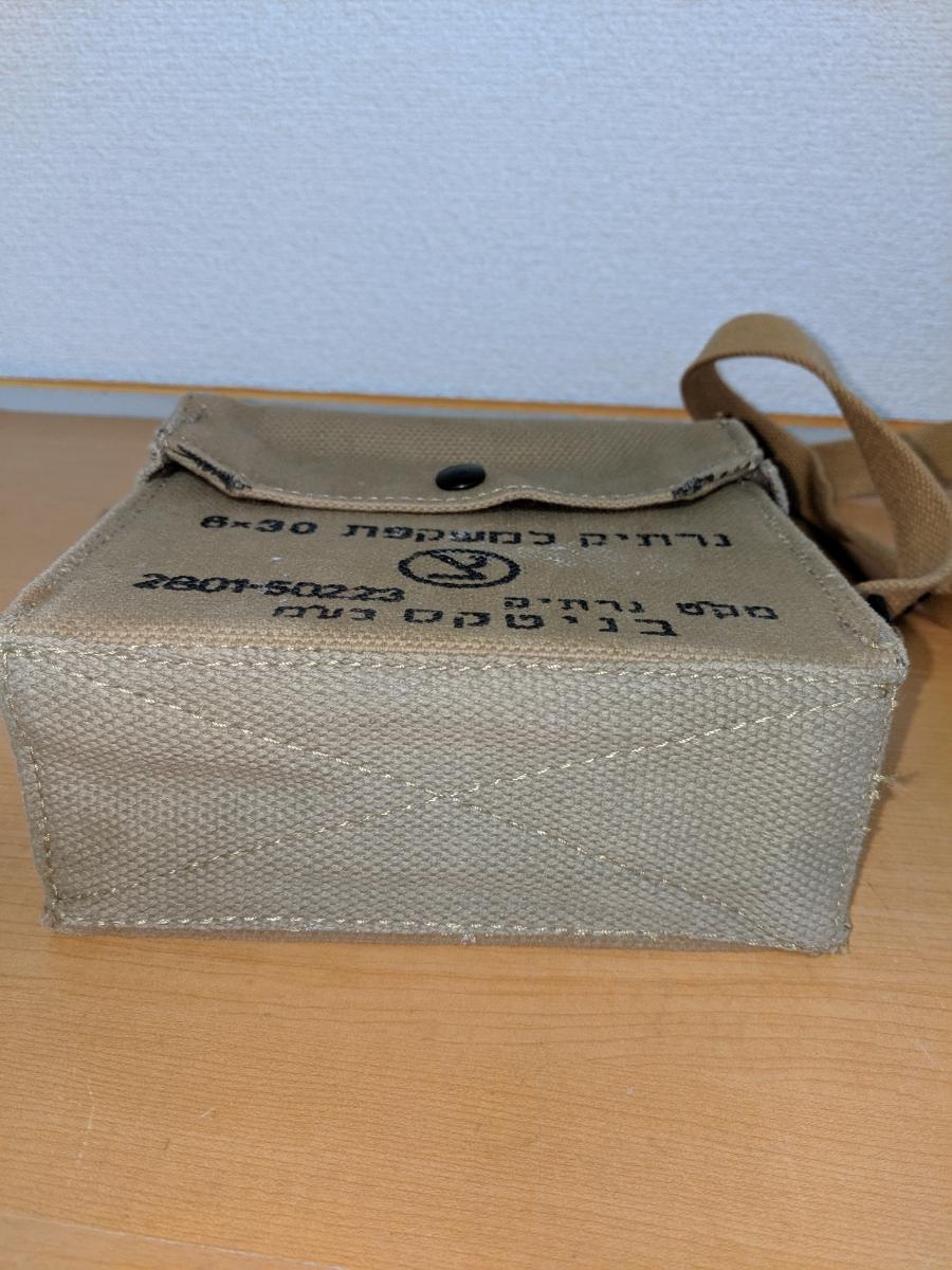 イスラエル軍 ショルダーバッグ 帆布製 中古品 作りは頑丈_画像5