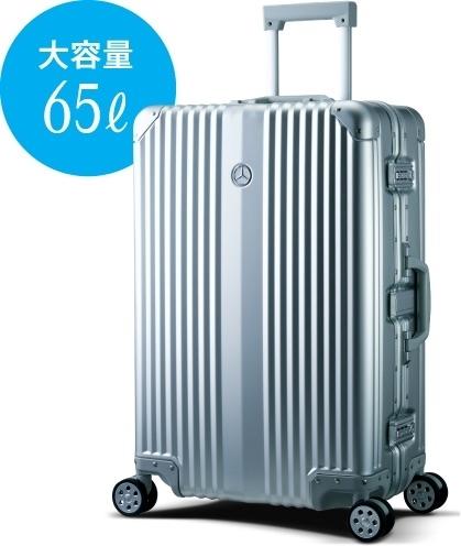 未開封元箱入 メルセデス・ベンツ オリジナル アルミスーツケース