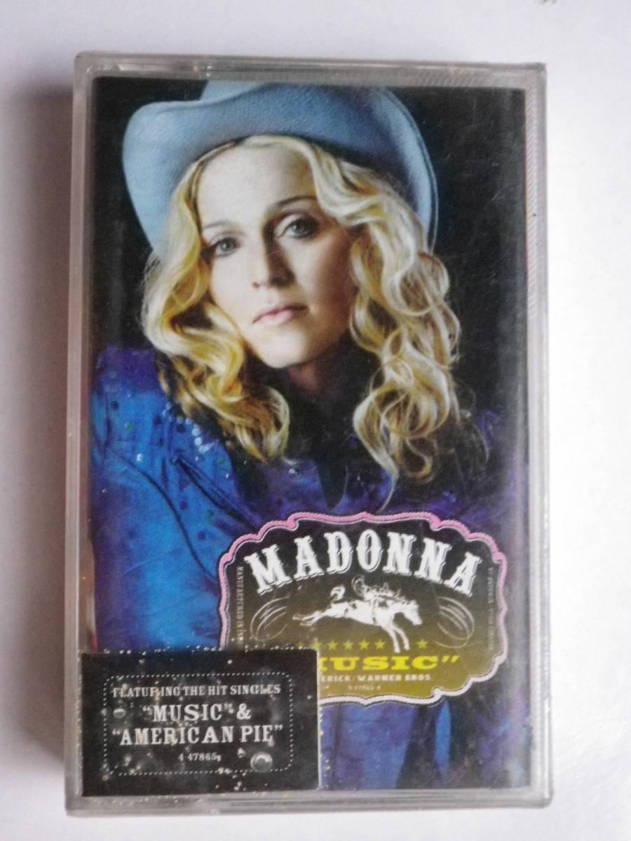 未開封カセットテープ マドンナ MADONNA MUSIC 輸入版 未使用品 同梱可(まとめて取引)_画像2