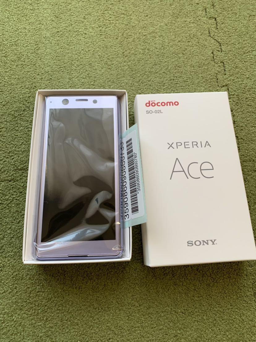 Xperia Ace 未使用品 3日間限定