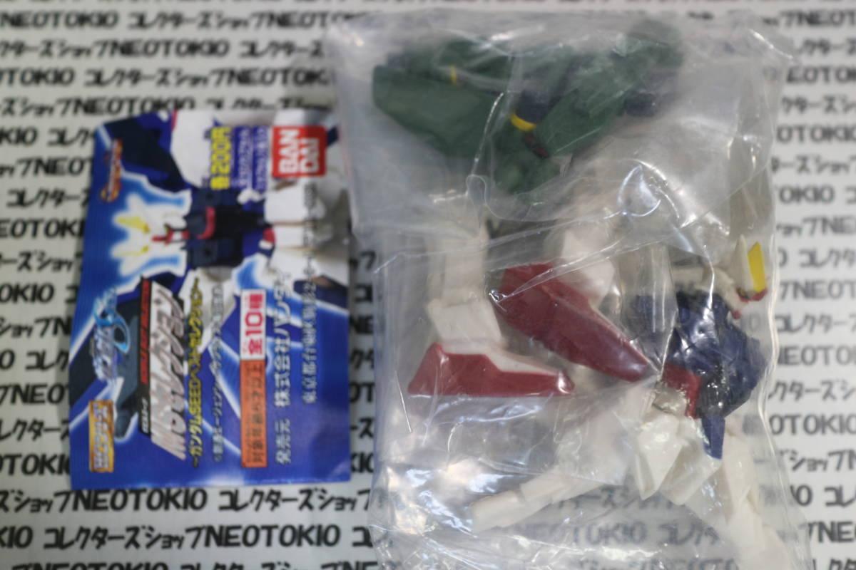 BANDAI HGシリーズ MSセレクション 8種まとめてセット UC_画像5