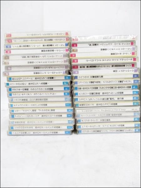 20 104-195379-16 クラシック CD ベートーヴェン ショパン シューベルト ピアノ協奏曲 他 まとめて 64枚 セット 長104_画像2