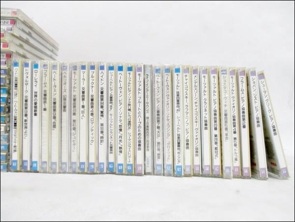 20 104-195379-16 クラシック CD ベートーヴェン ショパン シューベルト ピアノ協奏曲 他 まとめて 64枚 セット 長104_画像3