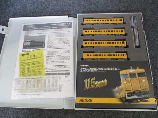 TOMIX 98286 115系2000番台 JR西日本N40更新車・黄色 基本セット