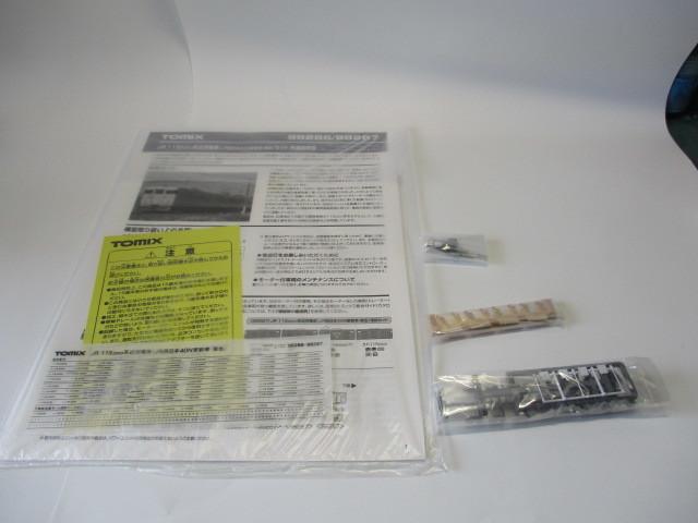 TOMIX 98286 115系2000番台 JR西日本N40更新車・黄色 基本セット_画像4