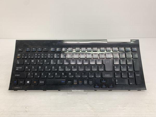 PCキーボード NEC LS550/L SF4 OKEAAEFF4J07120D3U 中古ノートパソコンパーツ PC部品 コンピューター
