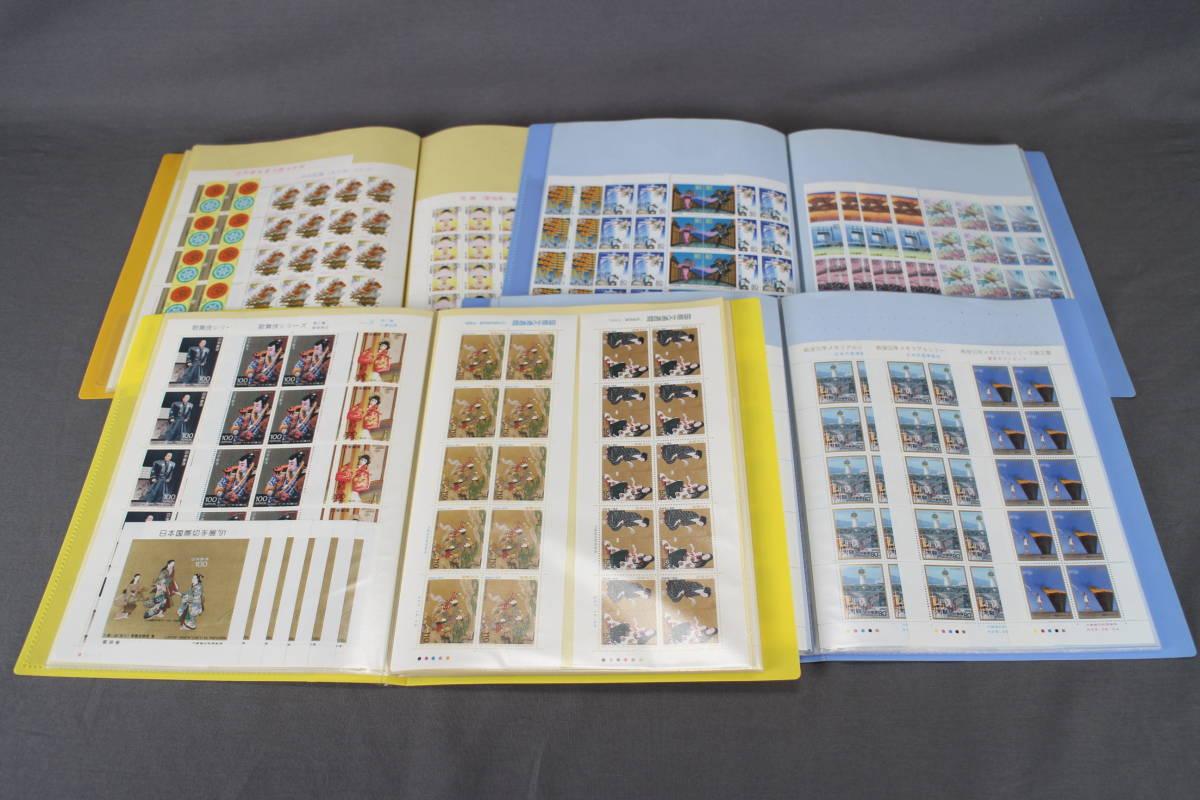送料無料! 『344,193円』額面 大量 まとめて ⑪/ 郵趣協会 コレクター放出品 記