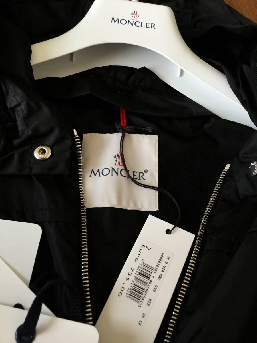 2019年新作)Moncler Loty サイズ2 ブラック  モンクレール レディース 旧 Lotus 新品正規_画像4