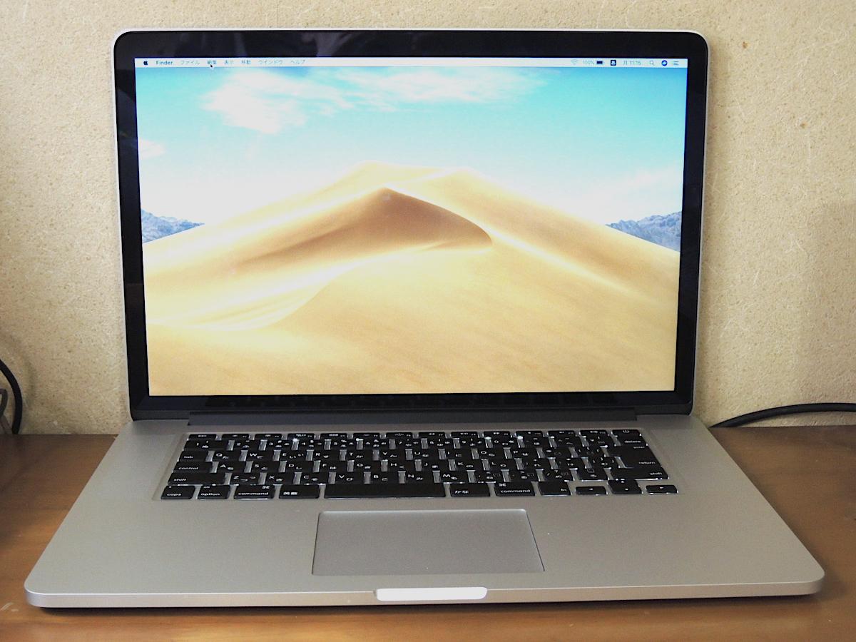 フルスペック MacBook Pro Retina 15.4インチ Mid 2015 Quad Core i7 2.8GHz メモリ16GB PCIe SSD 1TB AMD Radeon R9 Mojave 超弩級