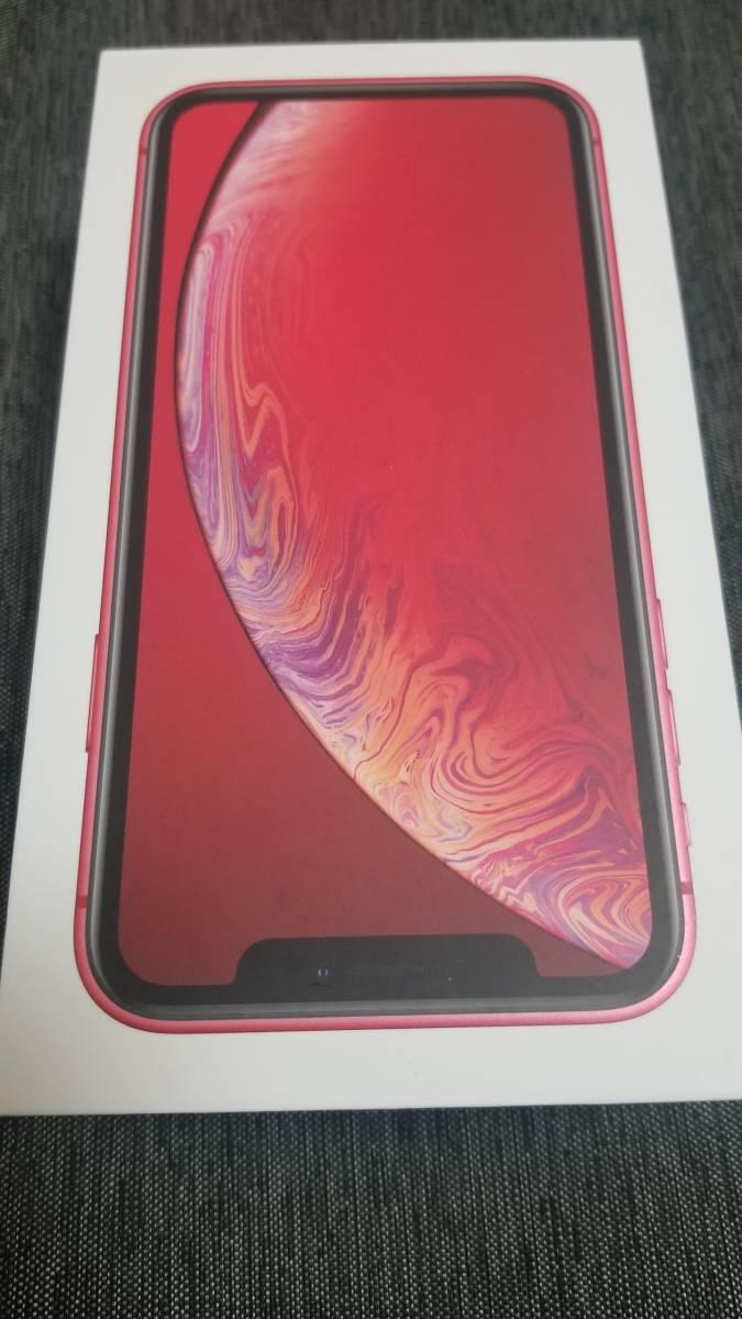 1円スタート 新品未使用 docomo iPhone XR 128GB Product Red(プロダクトレッド) SIMフリー