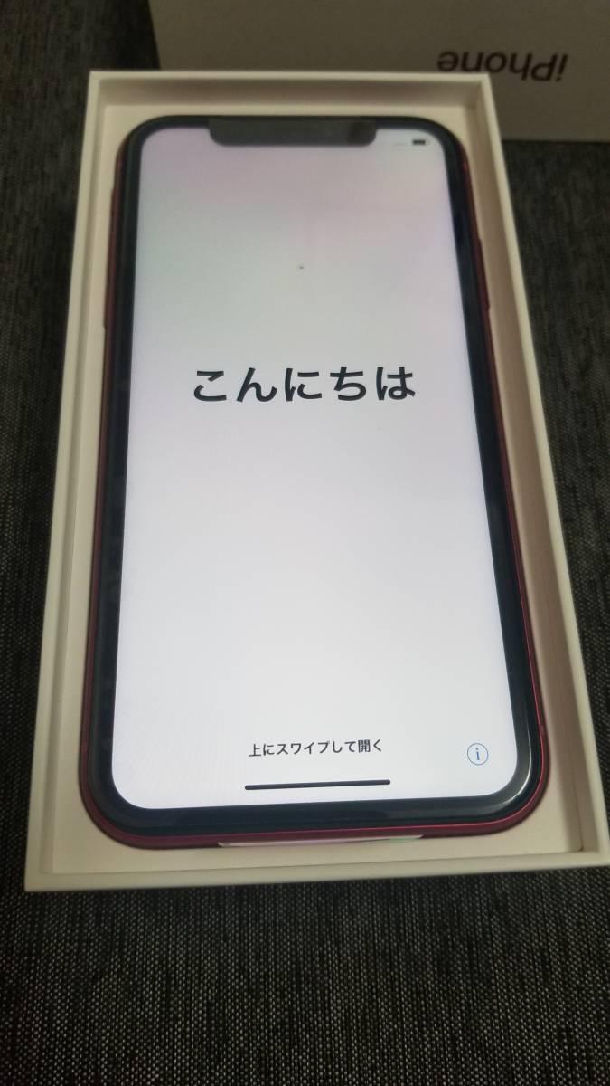 1円スタート 新品未使用 docomo iPhone XR 128GB Product Red(プロダクトレッド) SIMフリー_画像2
