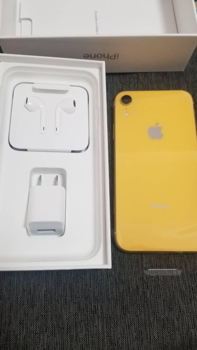 1円スタート 新品未使用 docomo iPhone XR 128GB イエロー Yellow SIMフリー_画像3