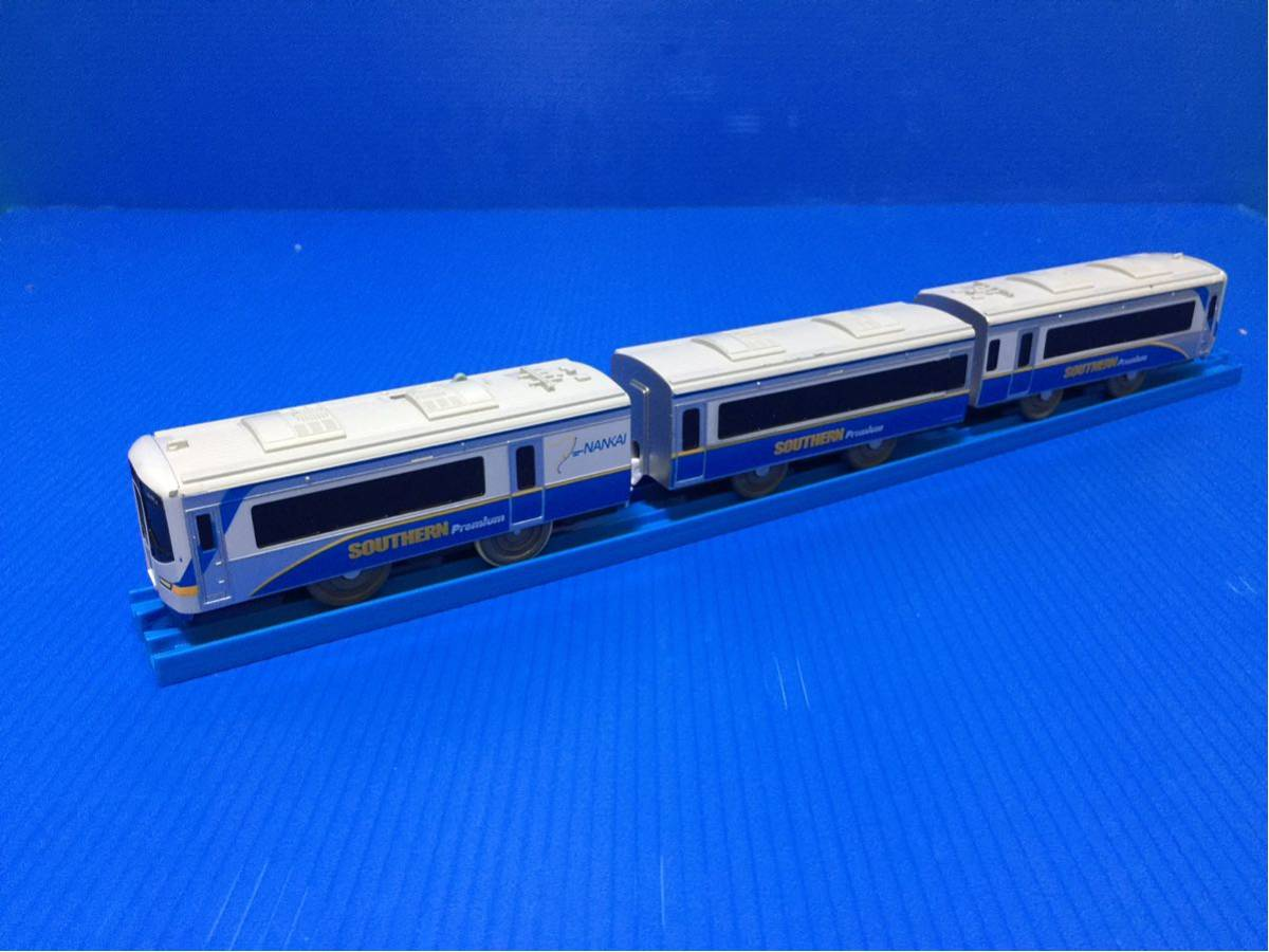 YS313B プラレール 大量 同梱可能 レイアウト 車両 南海 サザン プレミアム_画像2