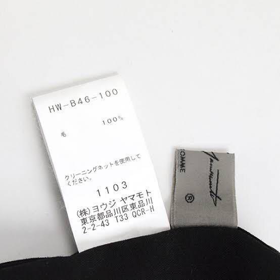 Yohji Yamamoto POUR HOMME ヨウジヤマモトプールオム 18SS ウールギャバジン トッパーシャツ ジャケット メンズ ブラック 1_画像4