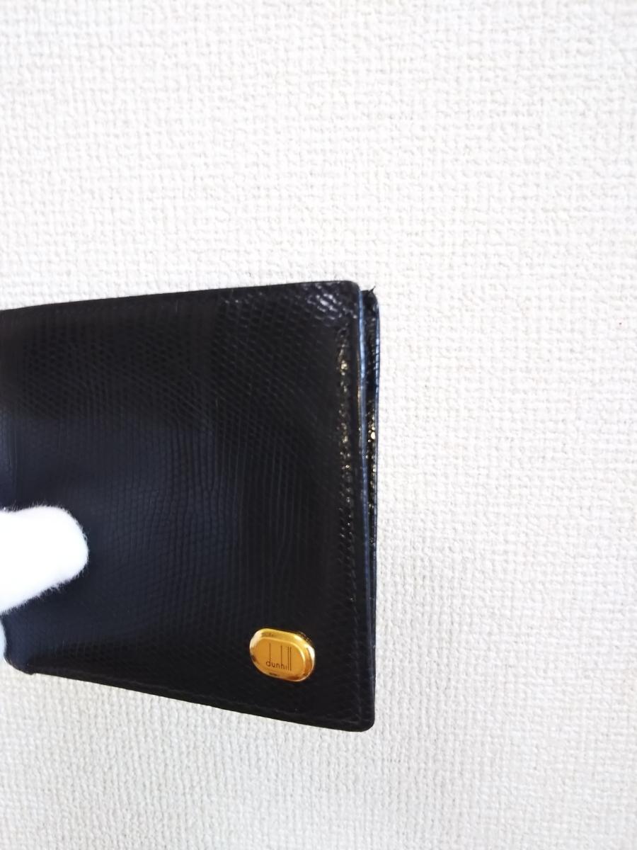 ★美品★1円★レザー★ダンヒル★財布★dunhill★_画像7