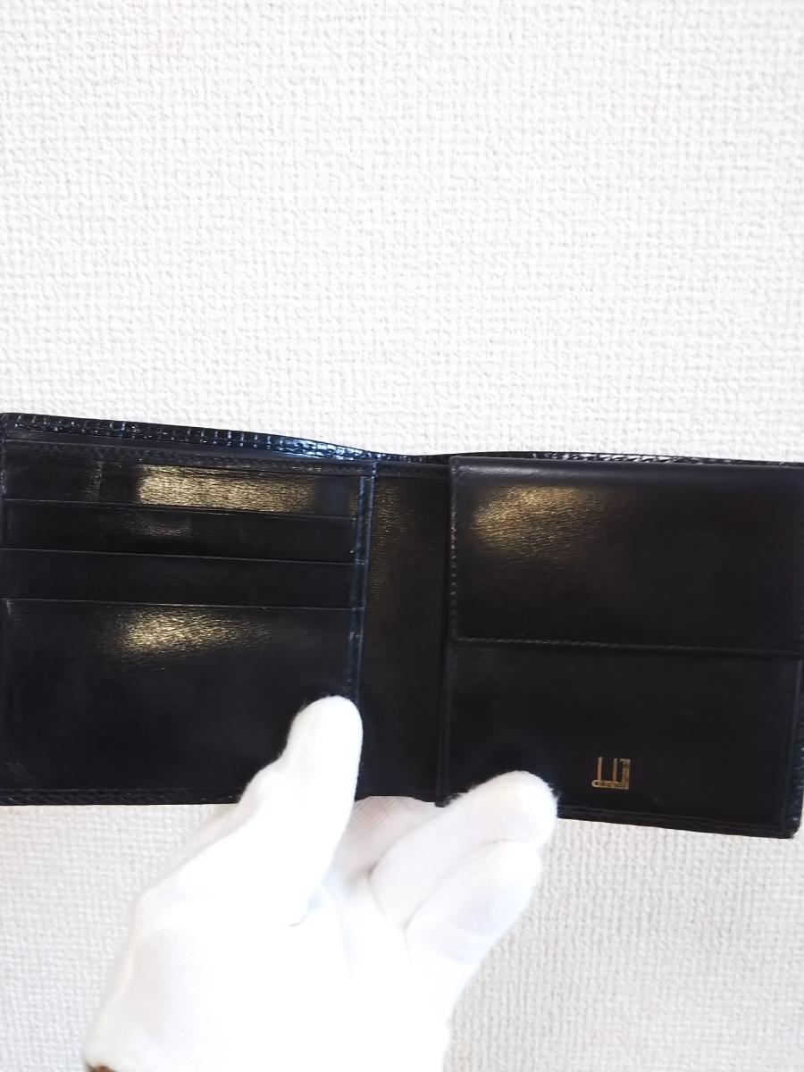 ★美品★1円★レザー★ダンヒル★財布★dunhill★_画像2