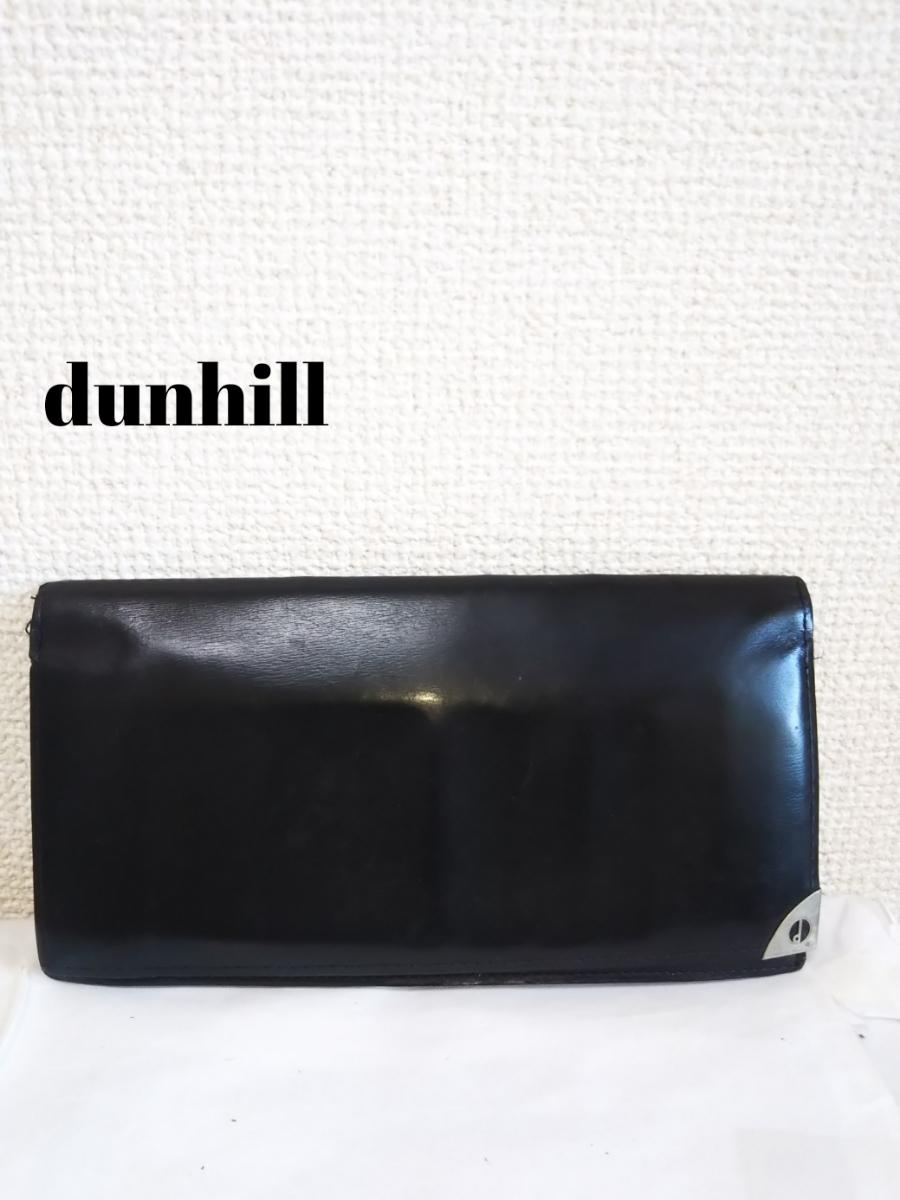 ★本物★レザー★1円★ダンヒル★財布★dunhill★