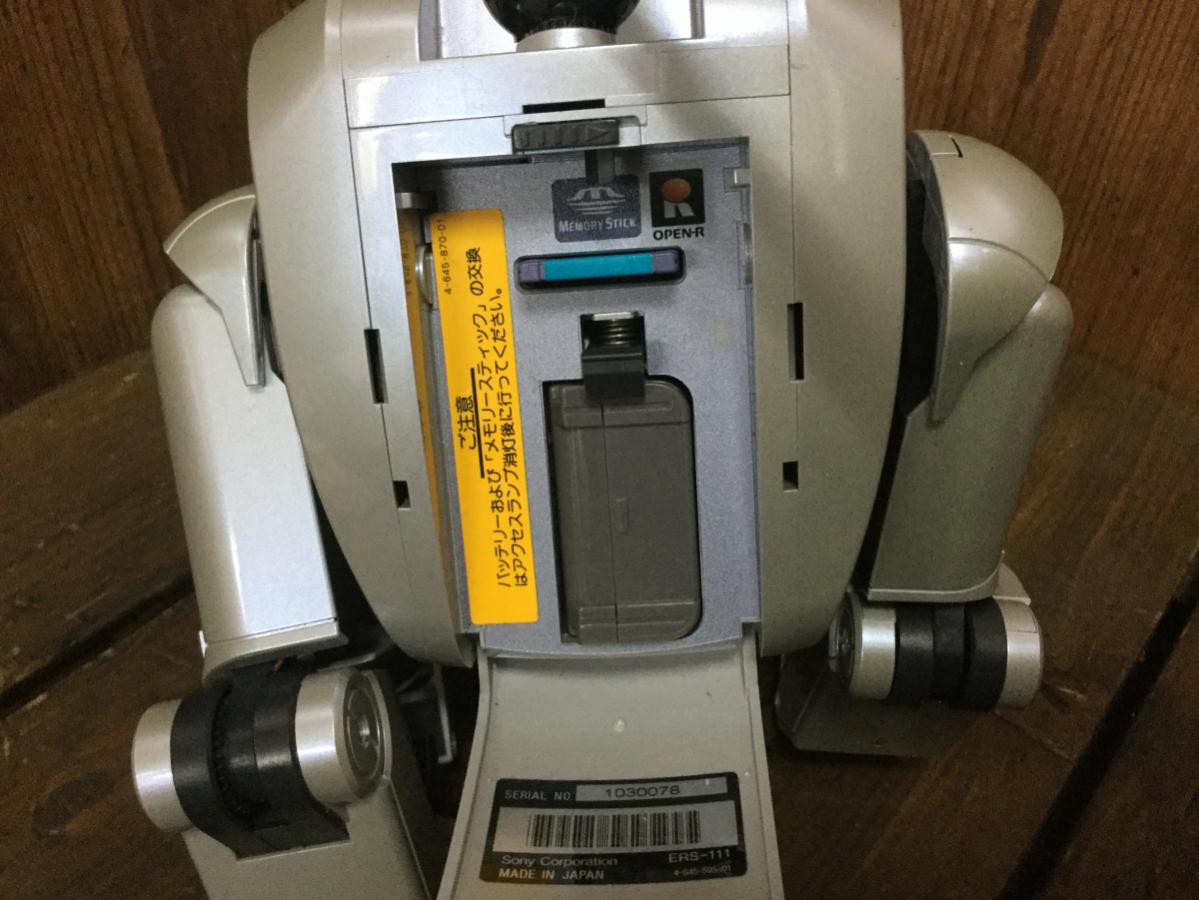 ☆ SONY ソニー ESR-111 AIBO アイボ ロボット バーチャルペット シルバー 初代 犬型 ジャンク ☆_画像4
