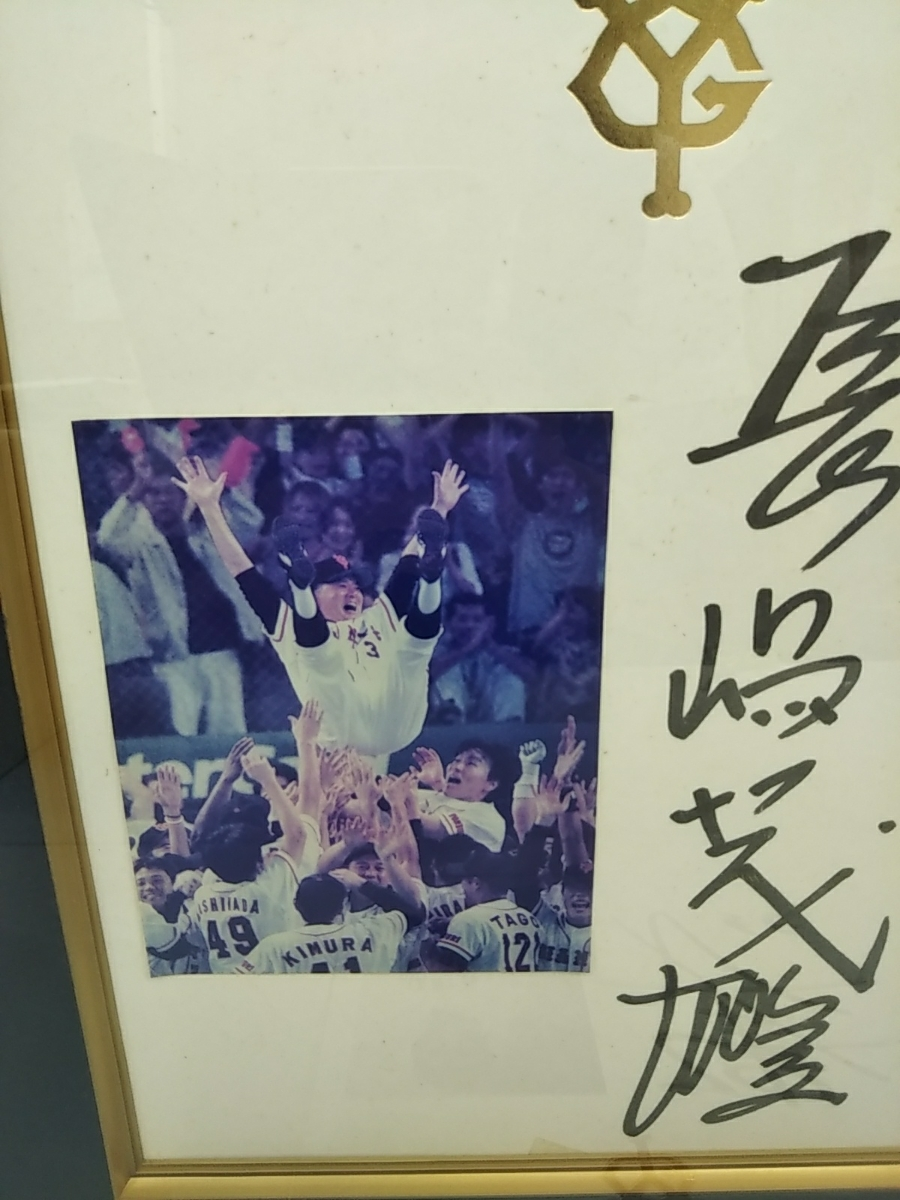 直筆サイン色紙 巨人軍 長嶋監督 松井秀喜 2枚_画像5