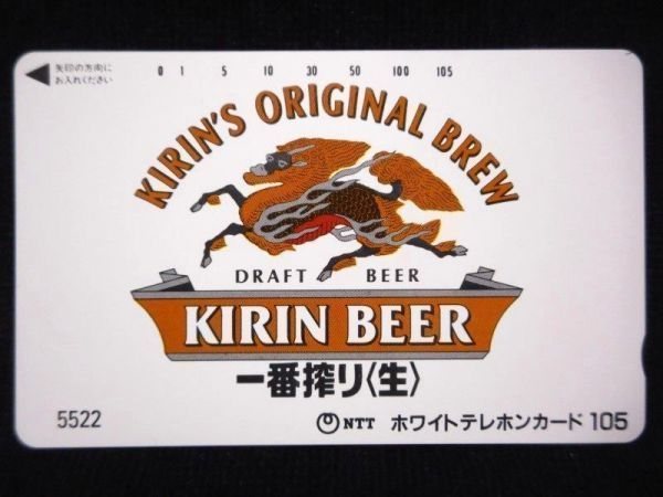 テレカ 105度 キリン KIRIN BEER 一番搾り イラスト T-7068 未使用_画像1