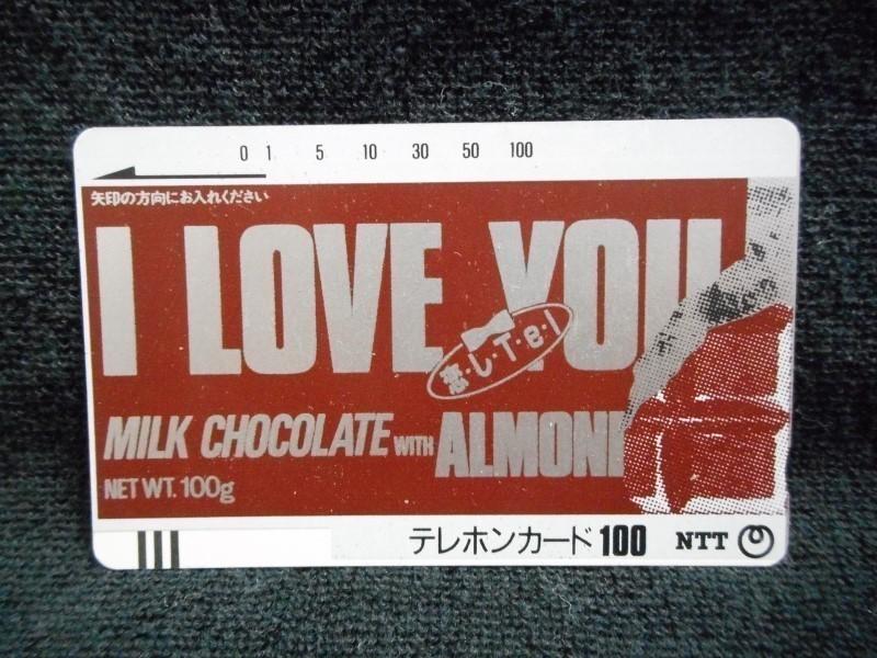 テレカ 100度数 N-5063 恋しTel MILK CHOCOLATE 未使用_画像1