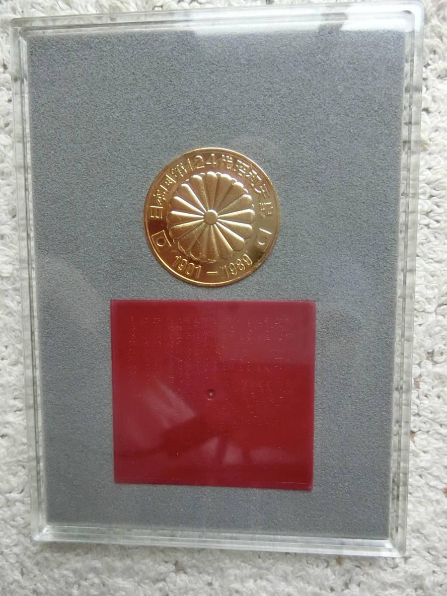 日本国 昭和天皇御真影メダル _画像2