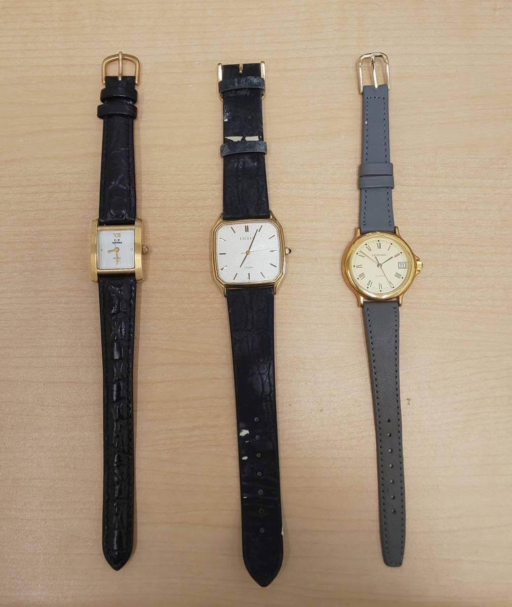 【5008】レディース 腕時計 ジャンク / ANTIMAG4800 citizen EXCEED / u.p renoma レノマ クオーツ / leonard レオナール