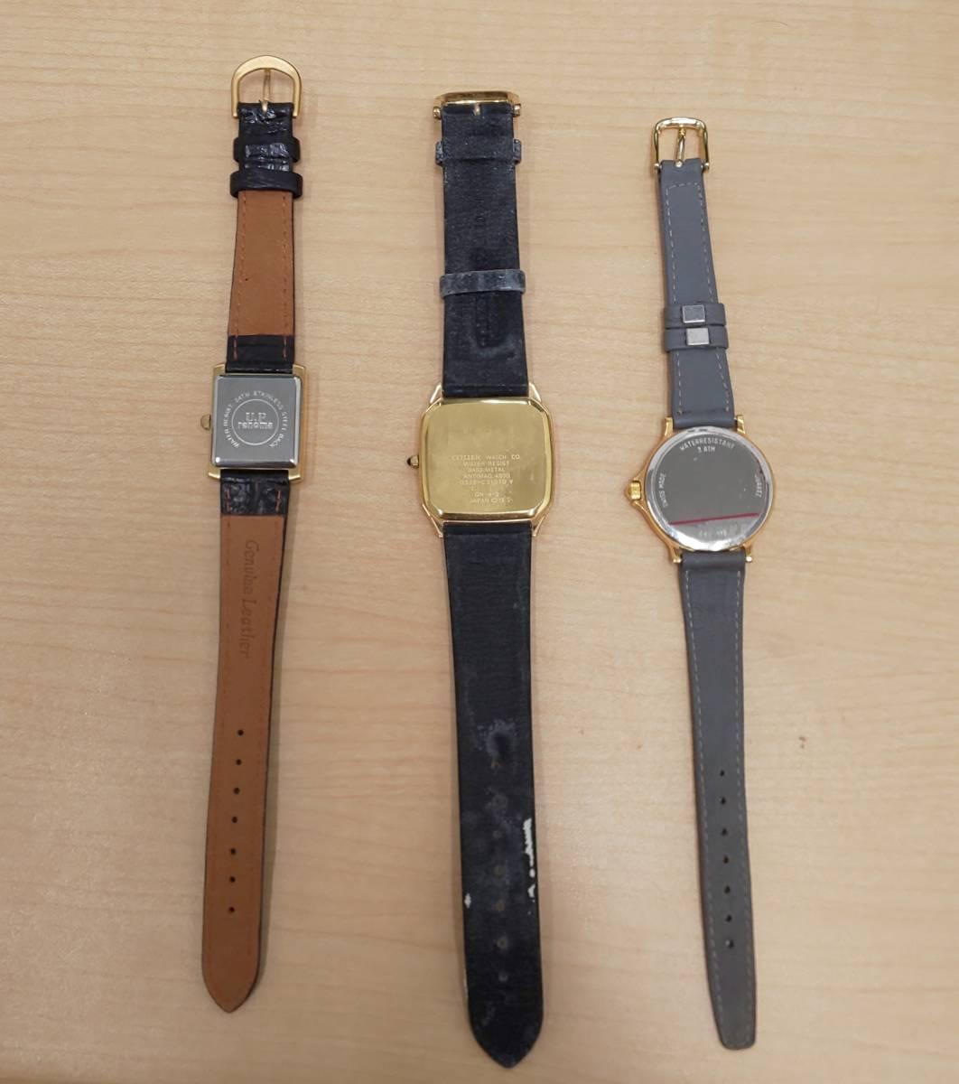【5008】レディース 腕時計 ジャンク / ANTIMAG4800 citizen EXCEED / u.p renoma レノマ クオーツ / leonard レオナール_画像8