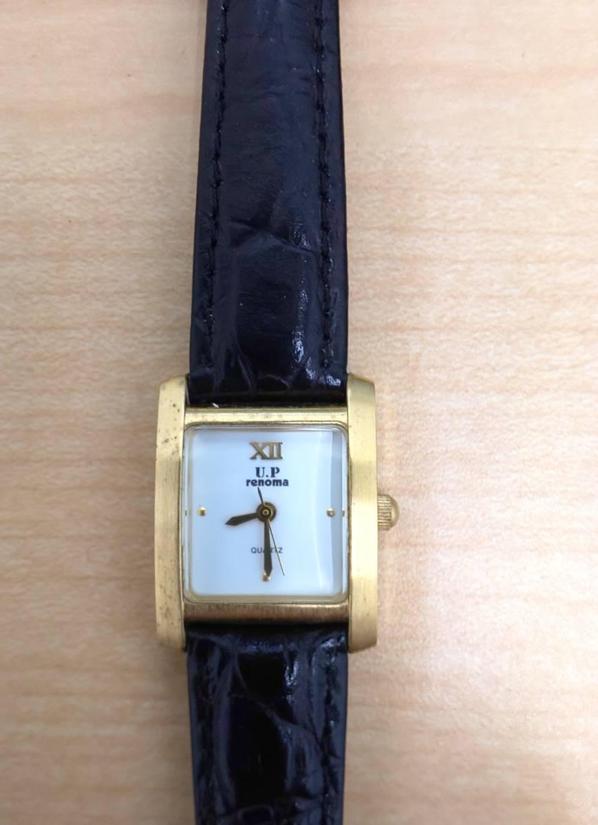【5008】レディース 腕時計 ジャンク / ANTIMAG4800 citizen EXCEED / u.p renoma レノマ クオーツ / leonard レオナール_画像4