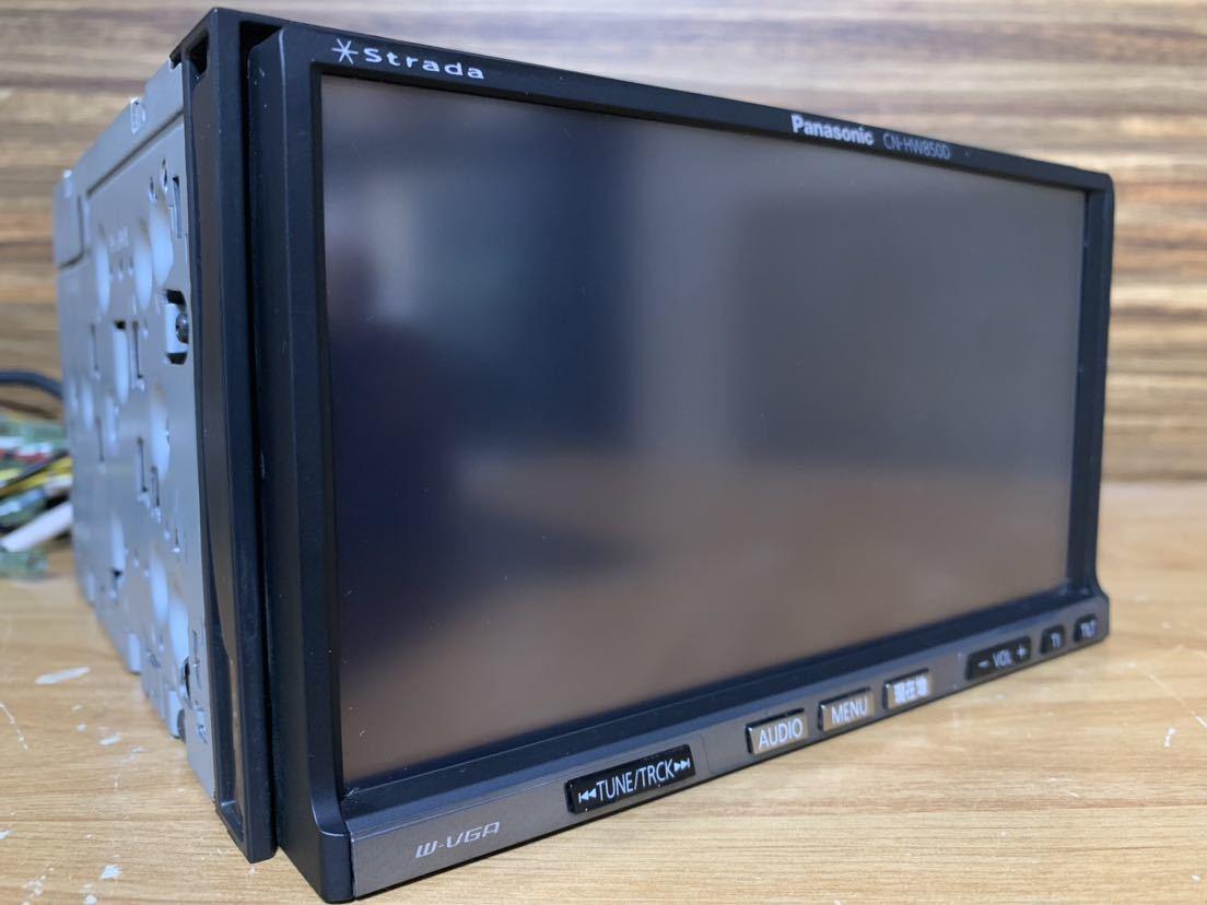 即取付可能♪ストラーダCN-HW850D高画質地デジフルセグ純正新品アンテナ付属USB接続スマホ充電i-pod _画像5