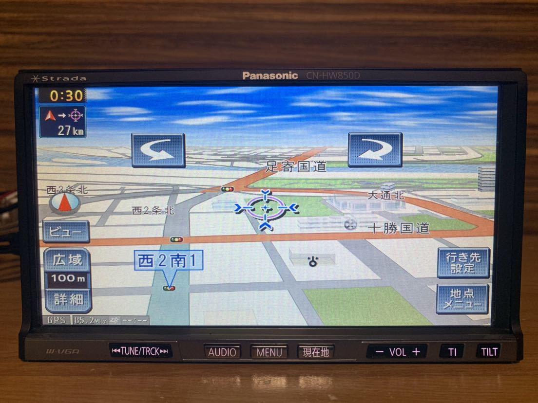 即取付可能♪ストラーダCN-HW850D高画質地デジフルセグ純正新品アンテナ付属USB接続スマホ充電i-pod _画像4
