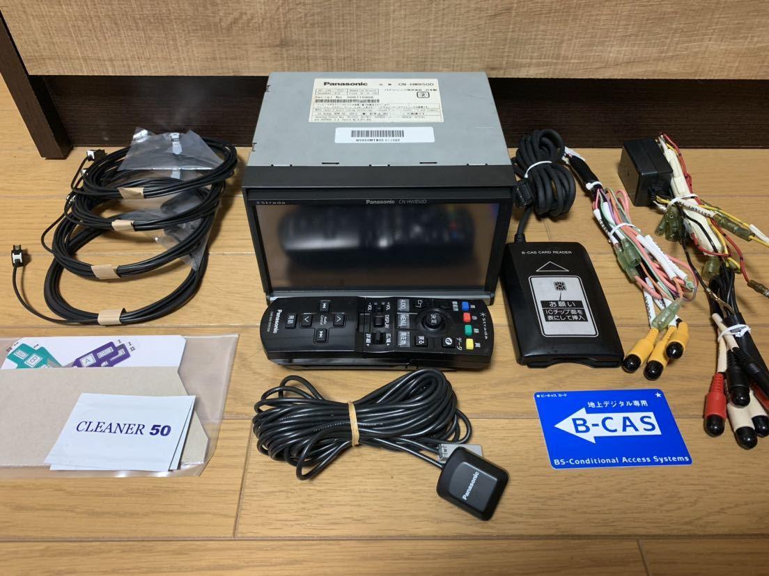 即取付可能♪ストラーダCN-HW850D高画質地デジフルセグ純正新品アンテナ付属USB接続スマホ充電i-pod
