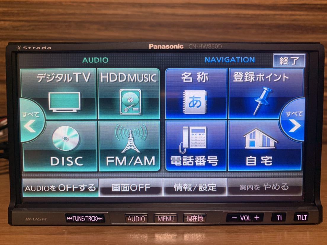 即取付可能♪ストラーダCN-HW850D高画質地デジフルセグ純正新品アンテナ付属USB接続スマホ充電i-pod _画像3
