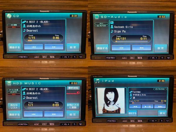 即取付可能♪ストラーダCN-HW850D高画質地デジフルセグ純正新品アンテナ付属USB接続スマホ充電i-pod _画像9