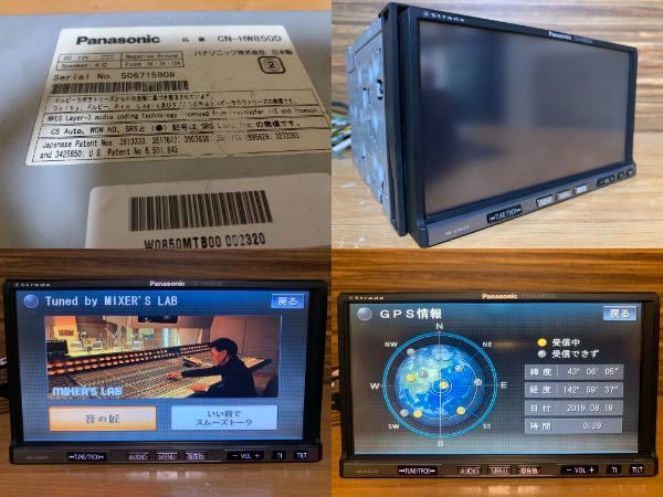 即取付可能♪ストラーダCN-HW850D高画質地デジフルセグ純正新品アンテナ付属USB接続スマホ充電i-pod _画像10