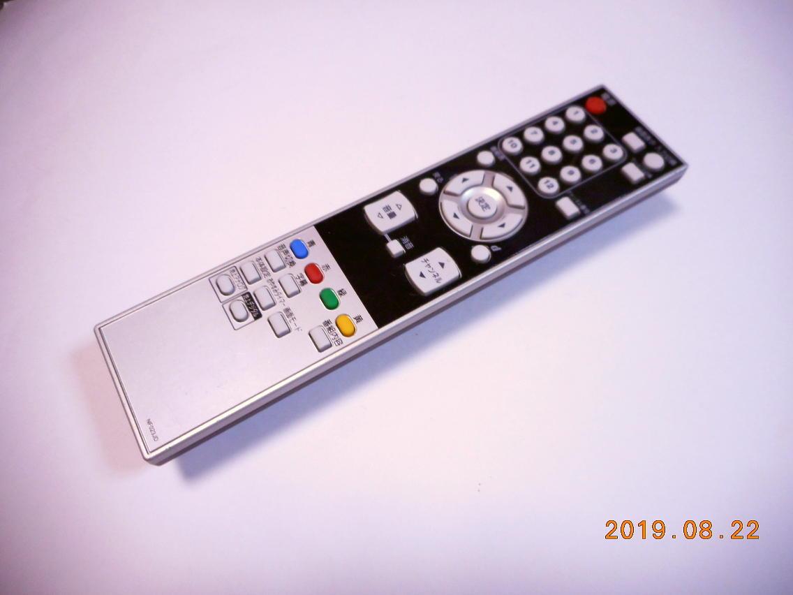 DX BROADTEC NF023JD LVW-192用リモコン デジタルテレビ用リモコン_画像1