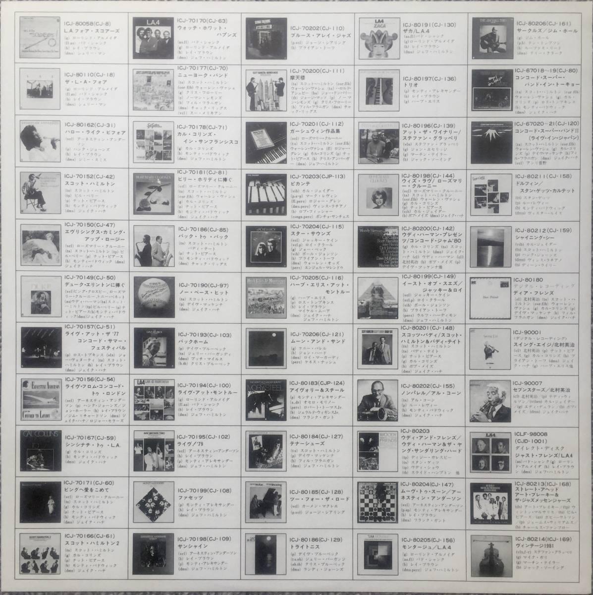 帯付き 極美盤 見本盤 The Dave Brubeck Quartet Paper Moon 白ラベル 非売品 PROMO インサート完備 JAZZ RARE GROOVE ジャズ LP レア 国内_画像4