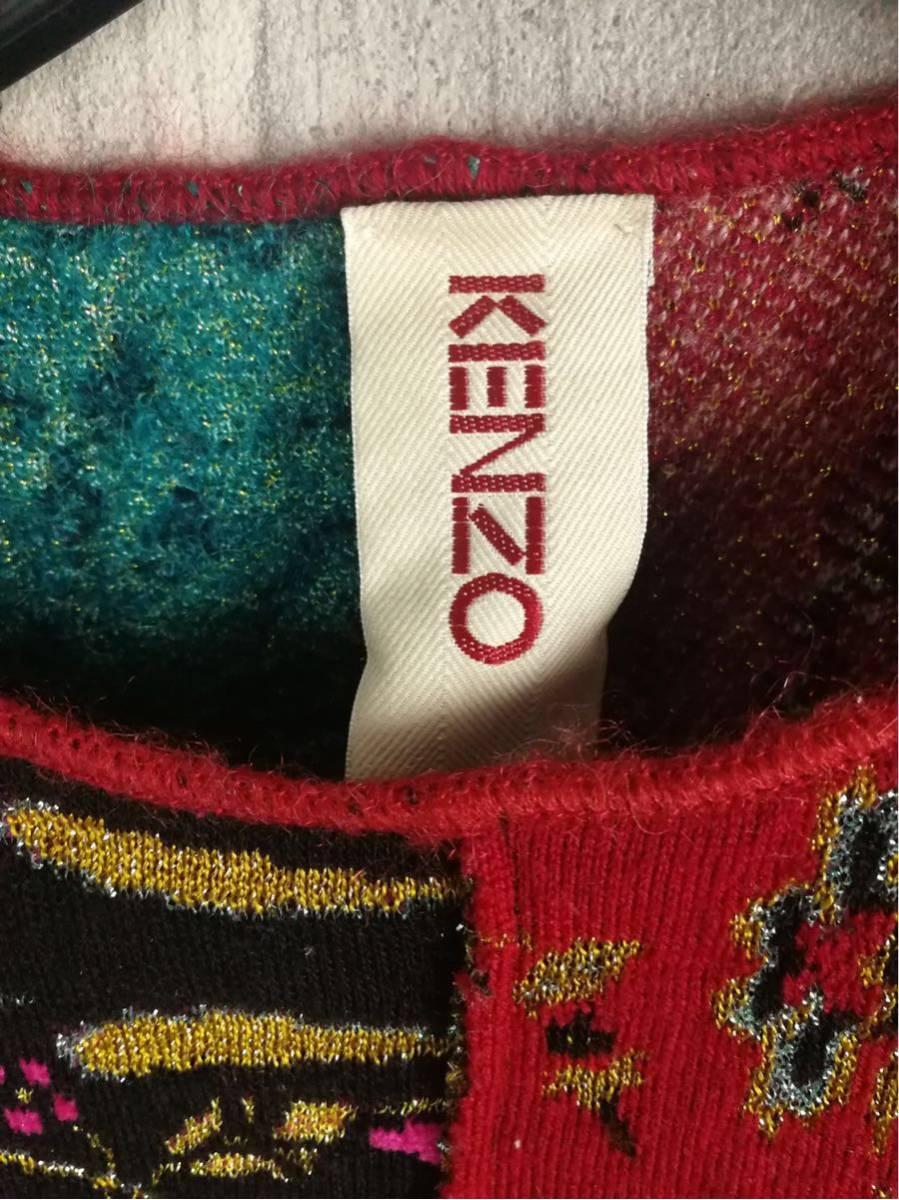 (G) 美品 KENZO ケンゾー レディース 柄切り替え 半袖 ウール Tシャツ トップス_画像3