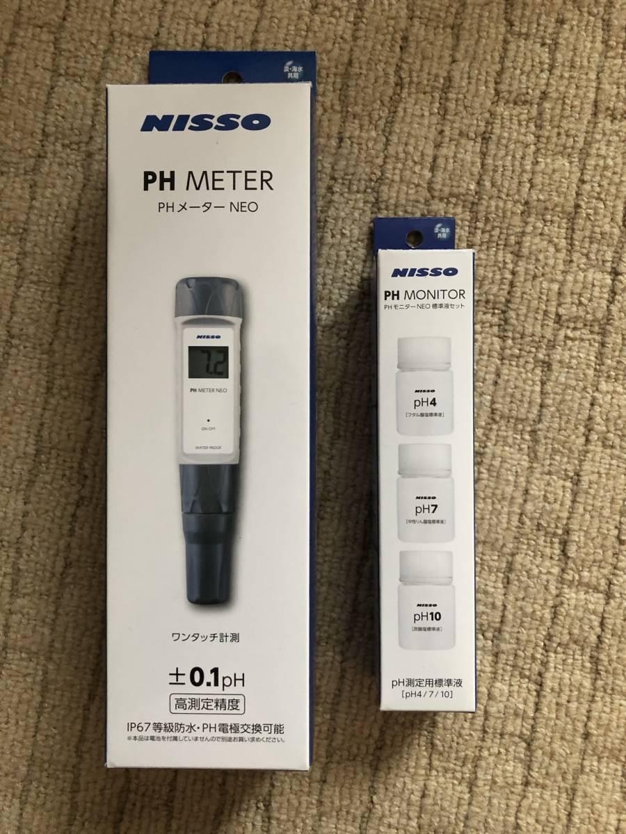 ほぼ新品 ニッソー PHメーター NEOと標準液セット