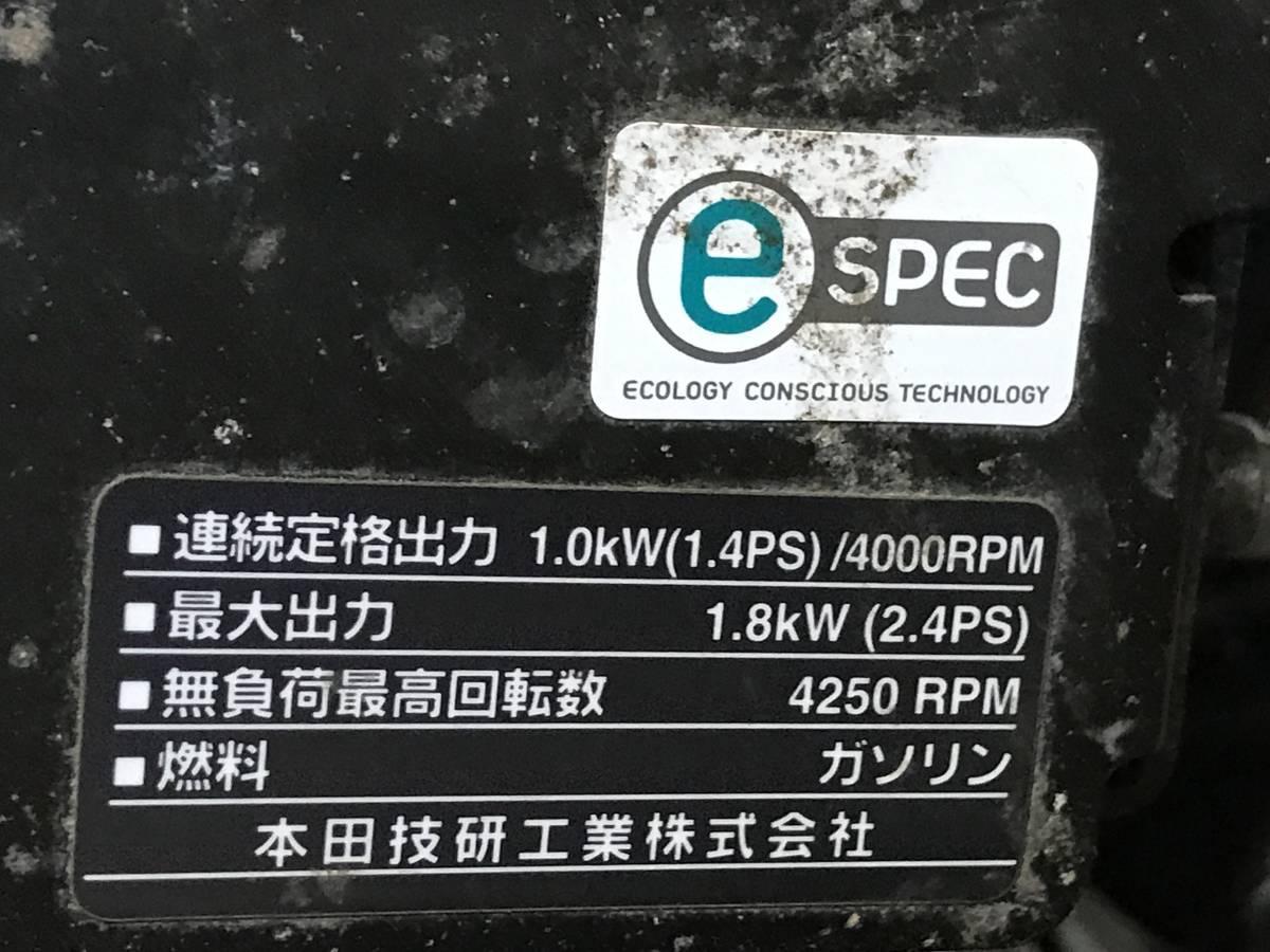 【静岡県発】ホンダ耕運機 FF300 サラダ 動作未確認につき直せる方ジャンクでどうぞ 引き取り限定_画像3