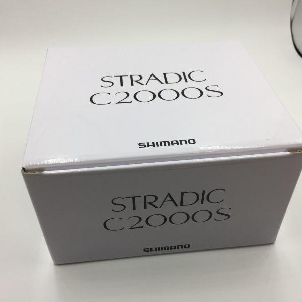 2019ストラディックC2000S新品・未使用品!送料無料!