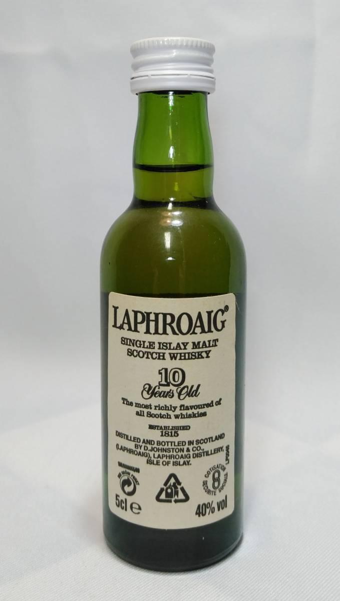 【全国送料無料】LAPHROAIG 10years old ラフロイグ10年 40度 50ml_画像1