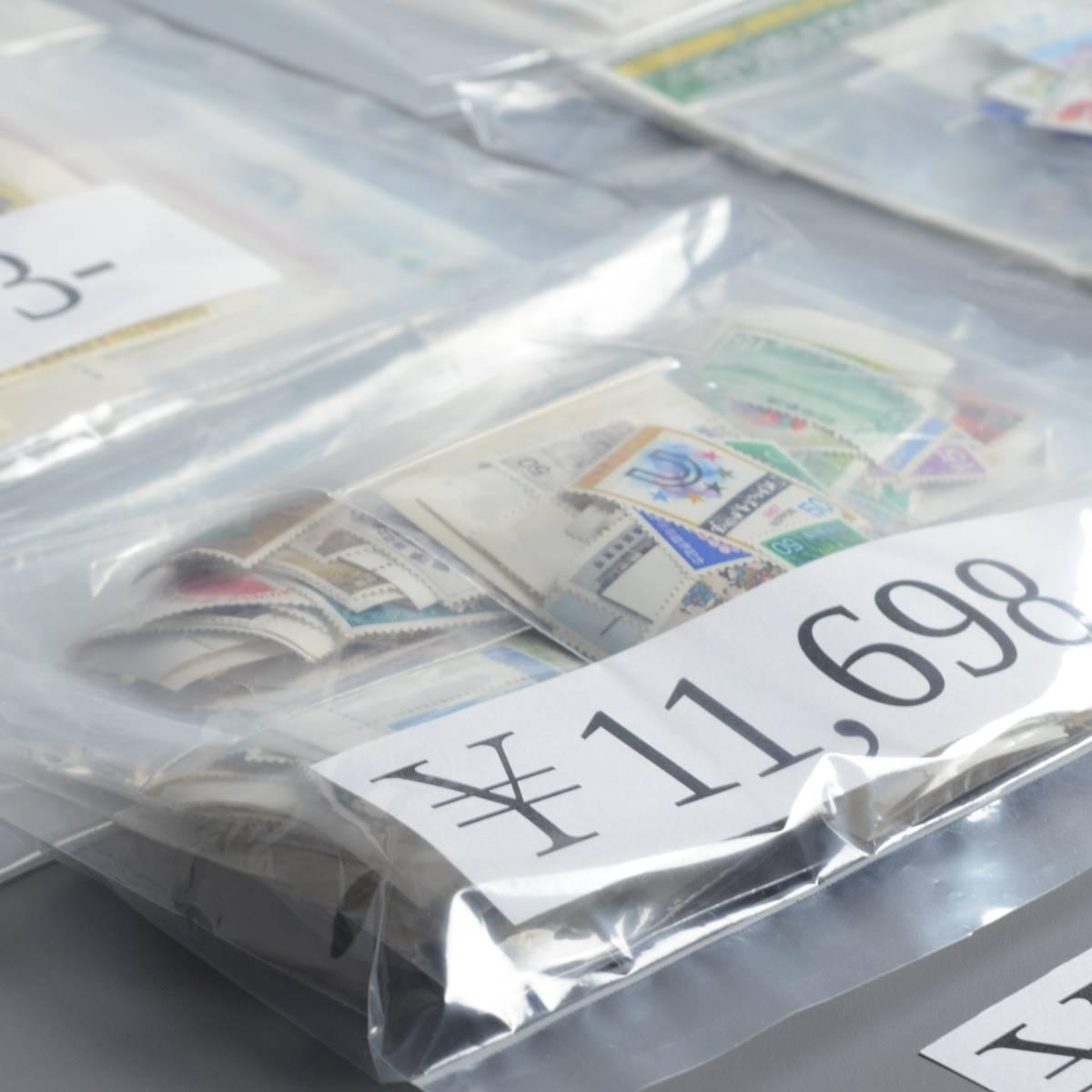 通信用切手まとめて 額面合計200,871円 即決落札有_画像5