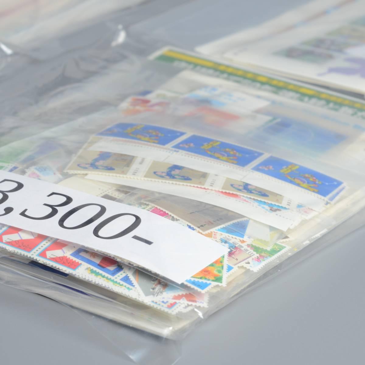 通信用切手まとめて 額面合計200,871円 即決落札有_画像6
