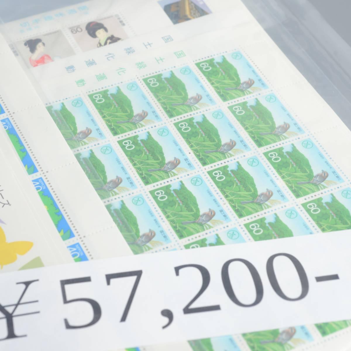 通信用切手まとめて 額面合計200,871円 即決落札有_画像4